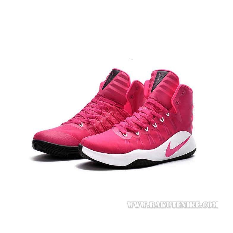 "Nike Hyperdunk 2016 HI ""Think Pink"" 844363 ナイキ ハイパーダンク ロー メンズ バスケットシューズ バッシュ ピンク *ホワイト WHT 白"