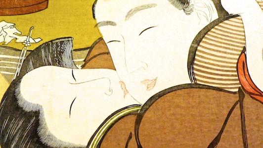 文化記録映画「春画と日本人」関連企画 はじまりのみかた Vol.4 「はじめての春画 ー春画と女性たちー」