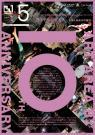 アートエリアB1開設10周年記念 / ラボカフェスペシャルfeaturingブリッジシアター 「B1でなにする? 〜空間と身体の可能性〜」