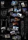 トークプログラム 描かれた中之島 ─大阪新美術館のコレクションから